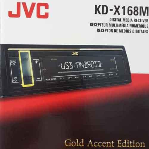 kd-x168m