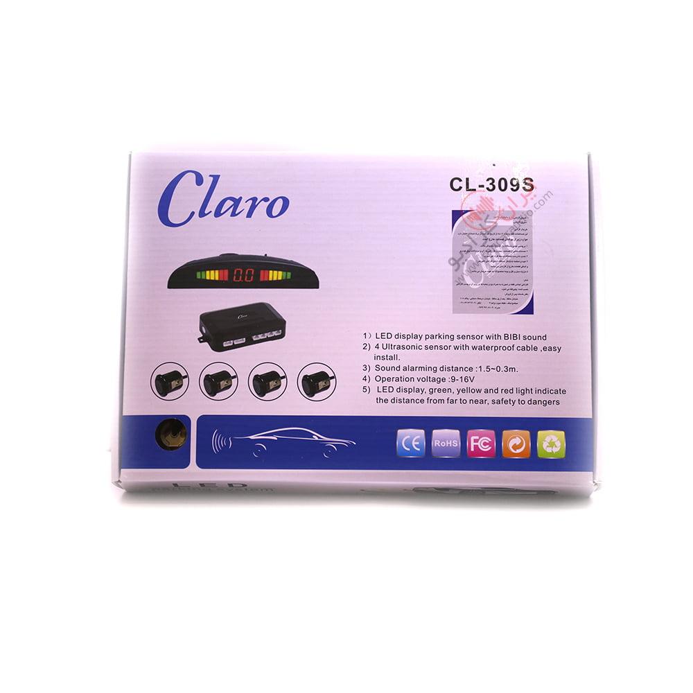 سنسور دنده عقب CL-309S