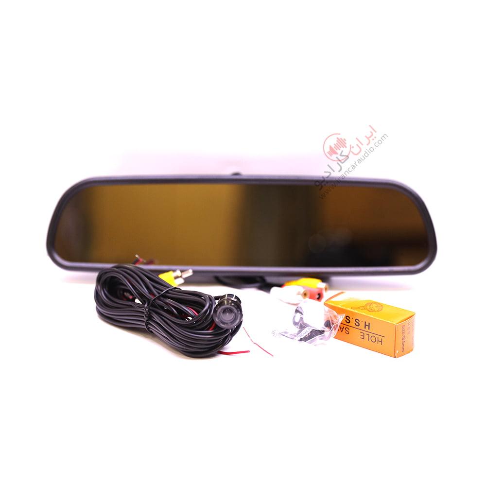 ست دوربین و مانیتور آینه ای CL-2039