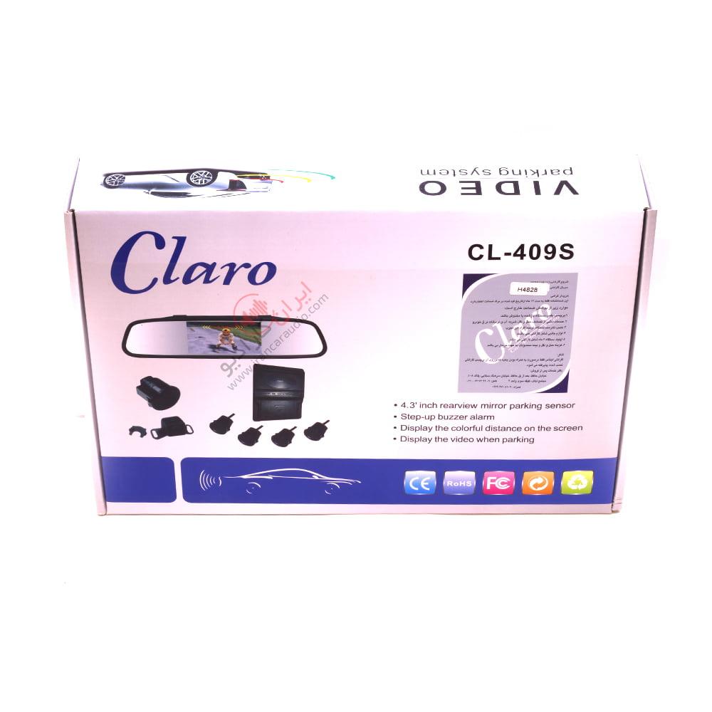CL-409S