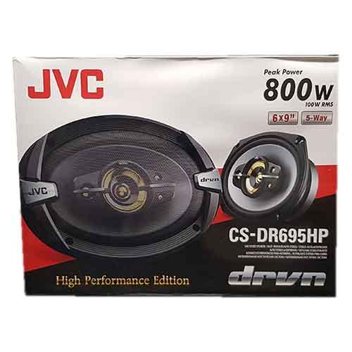 jvc 695 box