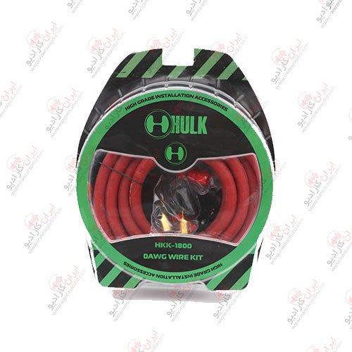 پکیج برق هالک مدل HKK-1800