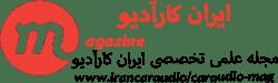 فروشگاه خودرو ایران کارادیو