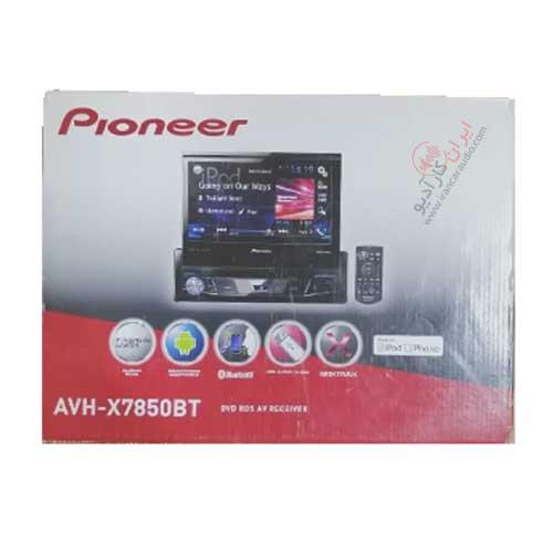 AVH-X7850BT box