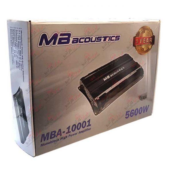 MBA-10001-box