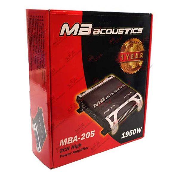 MBA-205-box
