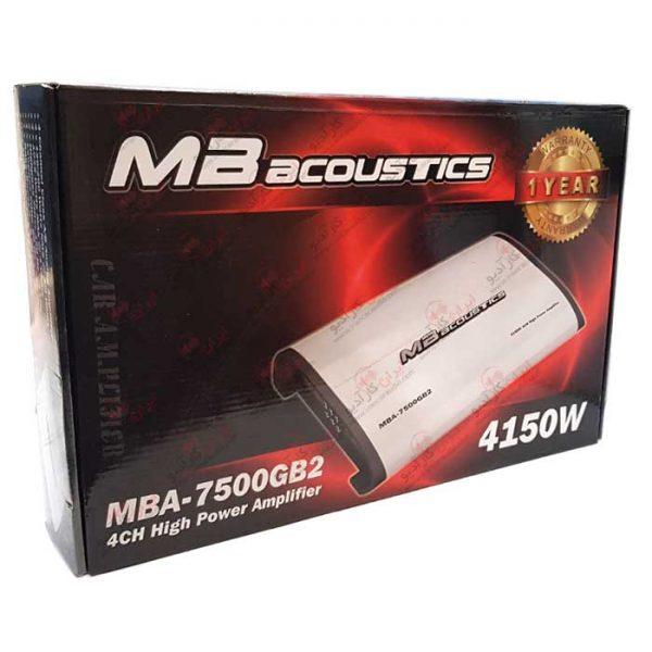 MBA-7500GB2-box