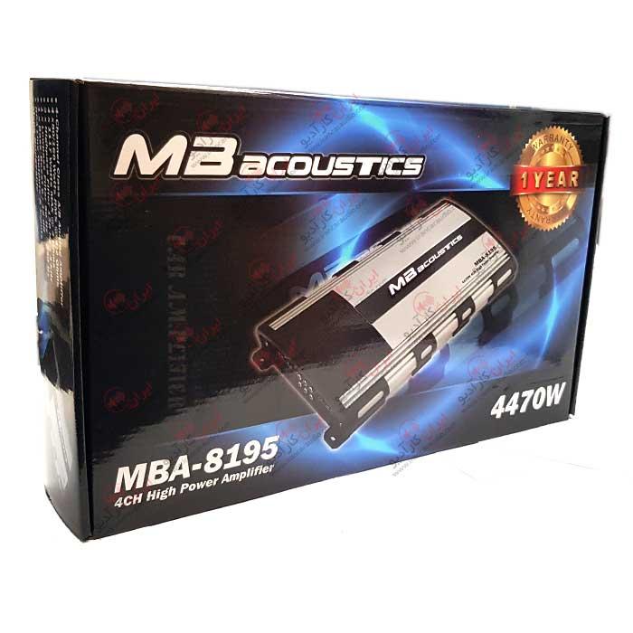 MBA-8195 box