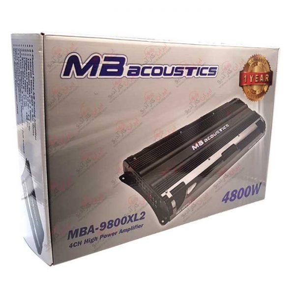 MBA-9800XL2-box