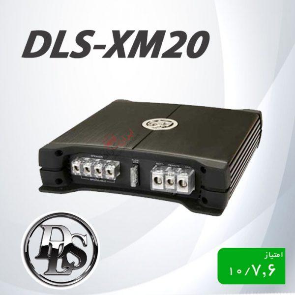 DLS-XM20