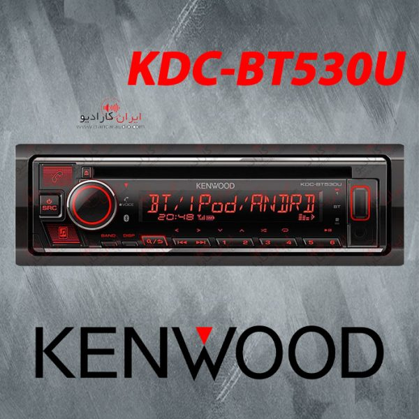 KDC-BT530U