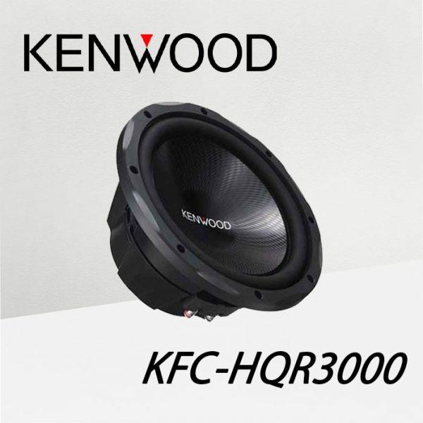 KFC-HQR3000