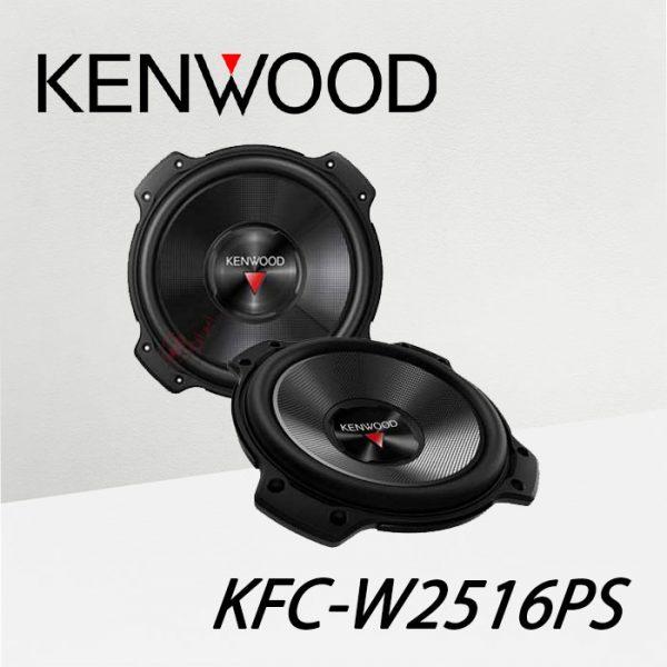 KFC-W2516PS